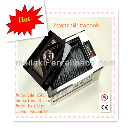 2014 Miracook electrical barbecue grill,/1KW/1year warranty/CE,UL/indoor electrical barbecue grill(MA-2500)