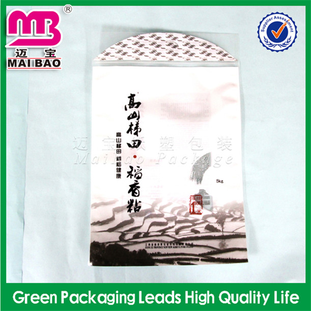 Guangzhou factory kvd fishing lure packaging bags with ziplock