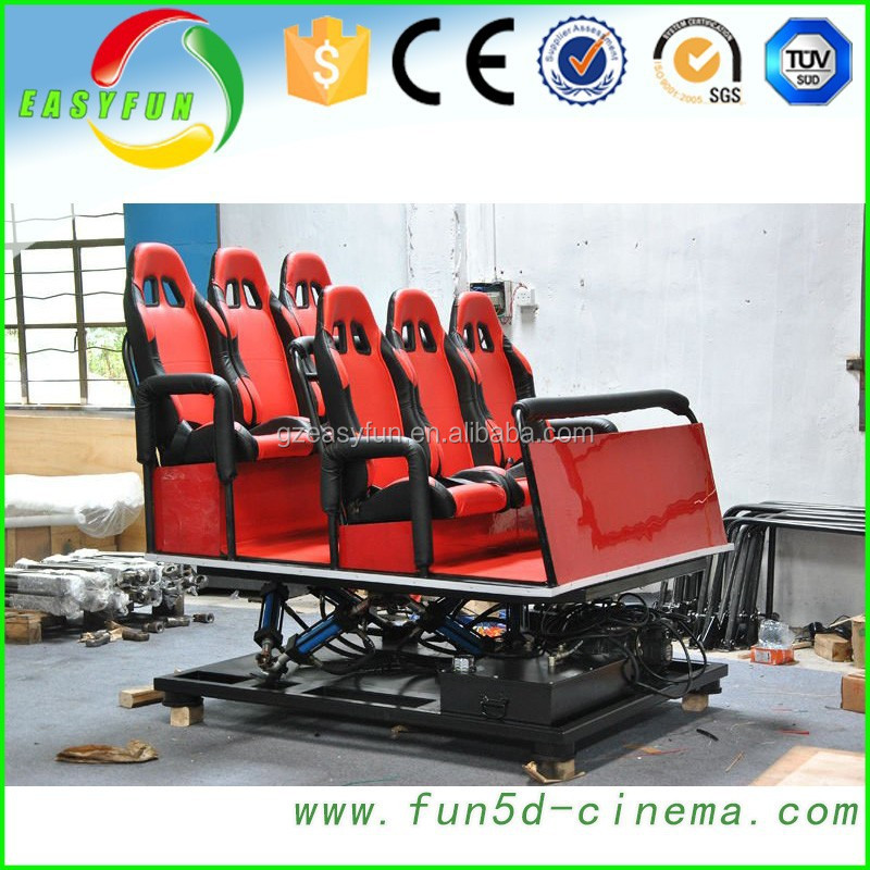 hydraulic motion best funny game simulator 7d cinema with 9 seats and home cinema 5d cinema machine