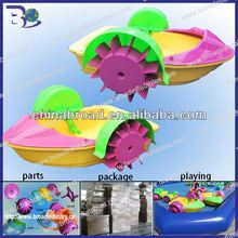 HOT!! aqua paddle boat,inflatable sliding board for kids