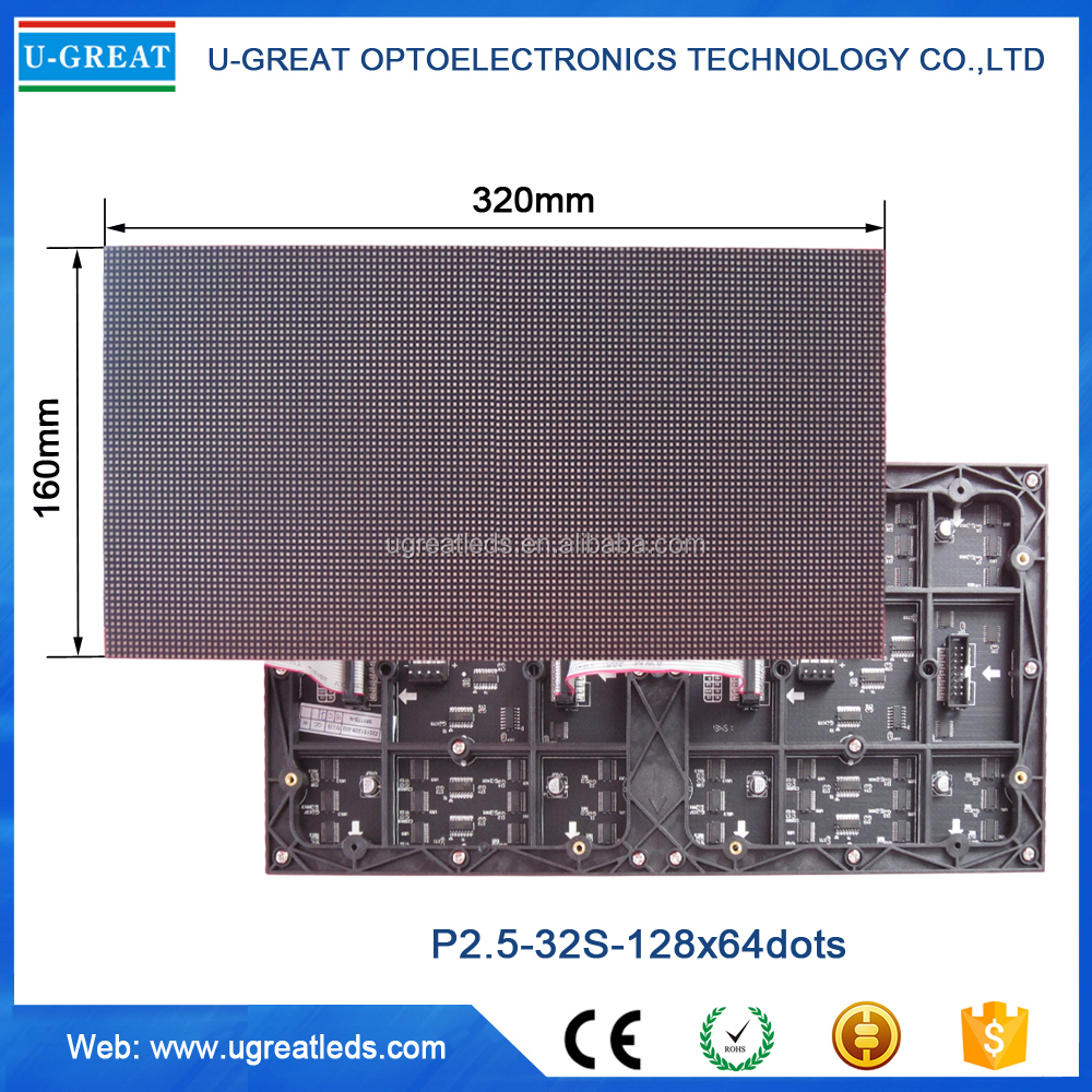Wholesale Best Price Indoor Small Pixel HD P2.5 LED Module 320x160mm