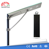 Waterproof IP65 20W 30W 40W 60W 80W solar street light good price integrated motion sensor solar power led street lights