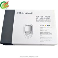 3 in 1 meter Bene Check Blood glucose ,uric acid , total cholesterol triple multifunction analyzer