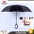 High quality double layers C handle free hands windproof umbrella reverse with print inside