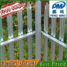 Easily assembled galvanised metal palisade fence