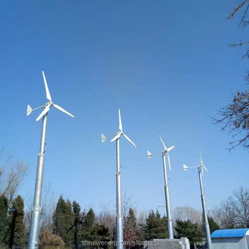 Chinese cheap G Type 3KW wind turbine for sale