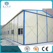 low cost prefabricated houses easy to build prefab workers house used portable prefabricated houses for sales