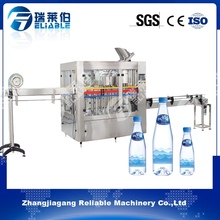Quality First Consumers First Liquid Bottled Water Washing Filling Machine Automatic In Canada