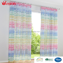 design curtains rainbow designs print ready made digital curtains with loops,window curtains,voile fabrics