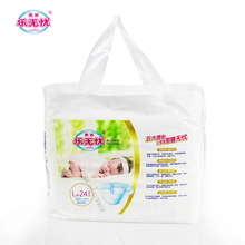 2018 adult baby women tanzania importers grade b diapers in sri lanka