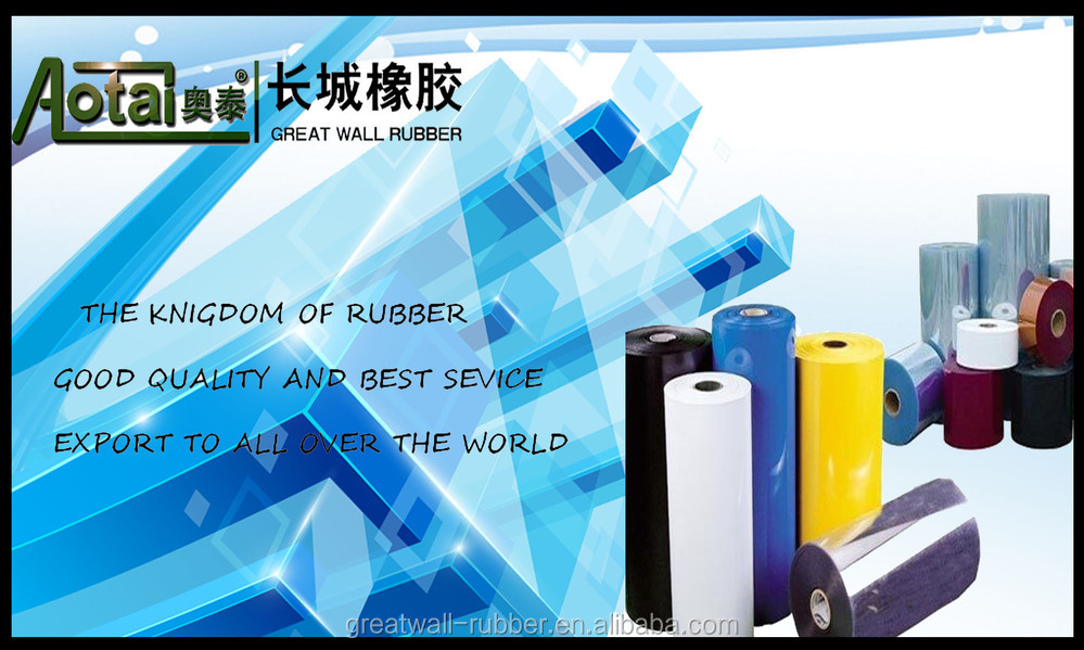 primary color 15mpa 40+/-5 Shore A floating natural rubber
