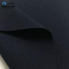 2018 newest high quality ponti roma knitted fabric for lady cloth