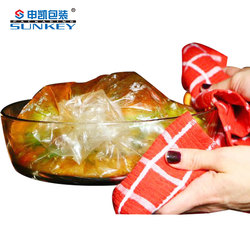 Three Layer Laminated Ziplock Aluminum Foil Plastic Bag