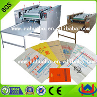 Latest Good quality two colors flexible letter press in China