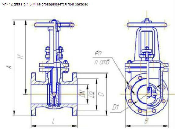 gate valve drawing.jpg