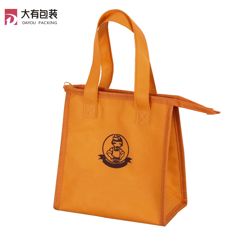 New Design Cooler Bag Factory Price Custom Insulation Lunch Bags With Zipper