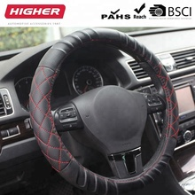 SH8506 sport grip clear car channel steering wheel cover