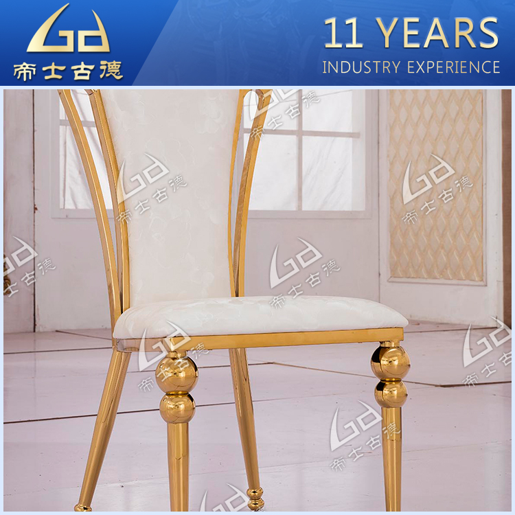 Durable Banquet Hall Furniture Used Banquet Chair for Wedding Events
