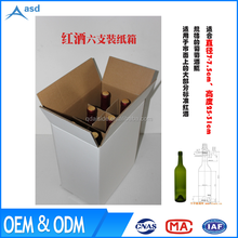 hot sale 6 pack beer wine bottles corrugated carton box packaging shipping carriers
