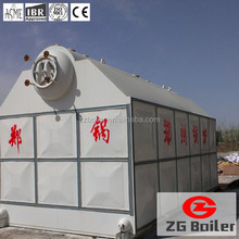 The best alibaba China industrial small coal fired steam boiler