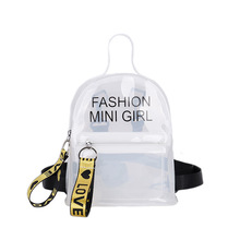 Small Transparent Plastic School Bags Pvc Clear Mini Jelly <strong>Backpack</strong> For Girls Women Kids Children
