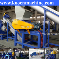 hot selling waste plastic film crushing machine