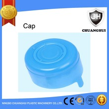 2017 top quality 5 gallon water bottle cap
