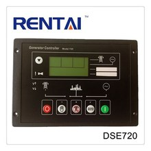 Made in china generator electronic controller DSE 720 AMF control module