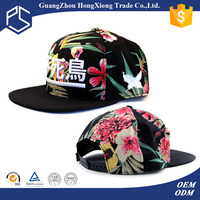Embroidery designs reasonable price cheap custom snapback japanese hat