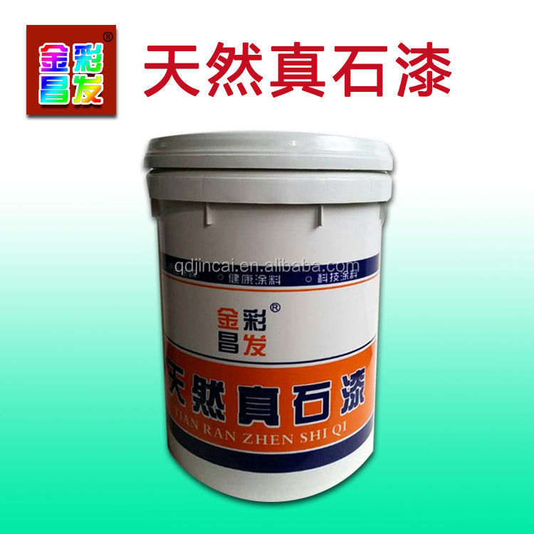 Hot Sell Granite Real Stone Effect Decorative Exterior Wall Coating
