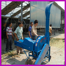 New rice straw chopper shredder machine for sale