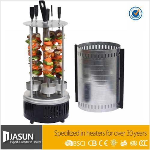 Electric Vertical barbecue grill