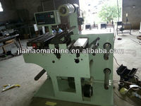 FQ-320Y Rotary automatic die cut machine used for blank label