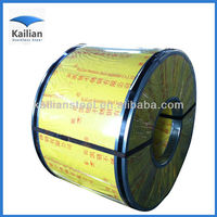 Stainless Steel CR Sheet Coil