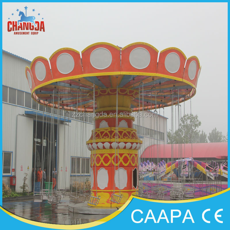Big amusement park equipment rides flying chairs for kids and adults