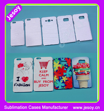 JESOY 3d sublimation cases for iphone5/5s,blank hard 3d sublimation cover for samsung galaxy