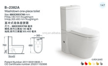 (B-2382A) western one piece toilet water closet
