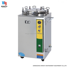 Hospital steam sterilizer 120L stainless steel autoclave