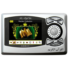 Hot selling color digital quran player iqra digital quran