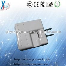 5v 1a dual usb max 10.5w hand charger
