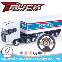 New powerful rc truck remote control toy tractors