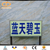 blue sky jade color marble stone slab for indoor decoration