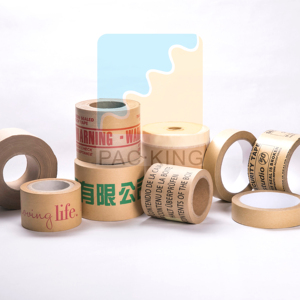 Reinforced Gummed Paper Tape Water Activated Kraft Paper Tape