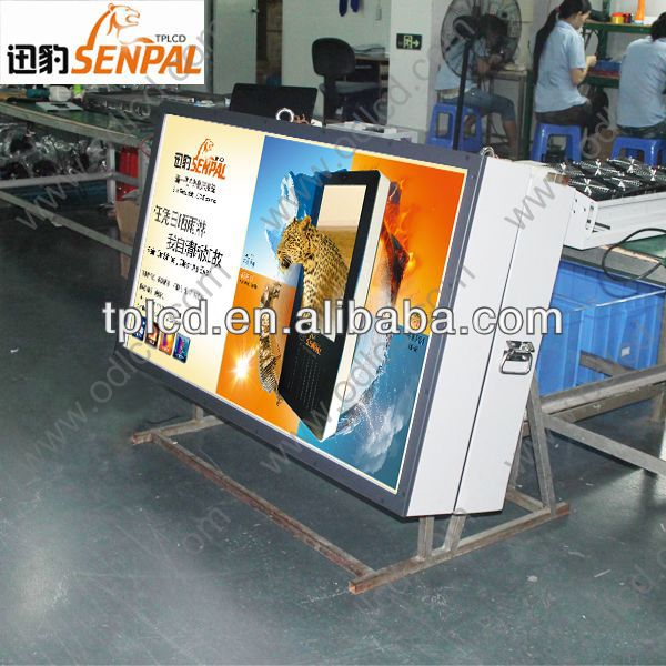 46 inch LCD-wall mounting high brightness industrial monitor