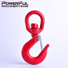 Red Painted S322 Carbon Steel Swivel Crane Lifting Hoist Hook