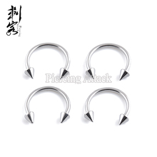 316L Surgical Steel Circular Barbells with Cone Free Body Jewelry Sample