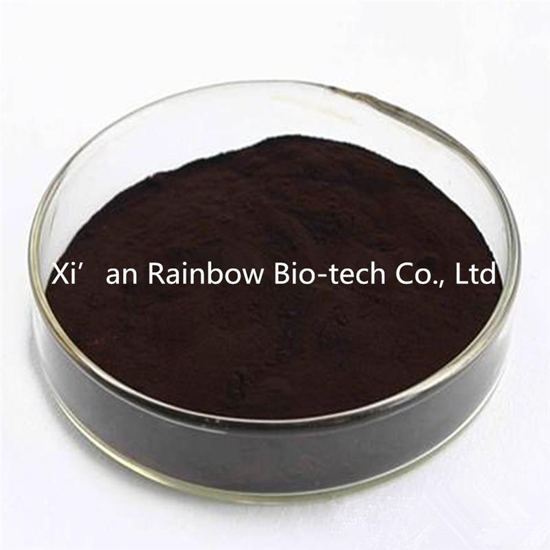 manufacturer supply100% natural organic purple black rice extract Hot selling black rice seed extract