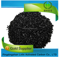 iodine value1050mg/g coconut shell activated carbon price /coco Price in kg/Price per Ton for sale