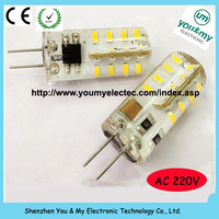G4 2.2W 32 SMD Warm Cool White Light LED Spot Bulb 3014