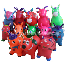 any color jumping animal ball hot sale